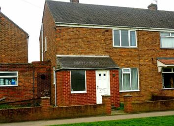 Thumbnail 2 bed semi-detached house to rent in Mary Terrace, Bowburn, Durham