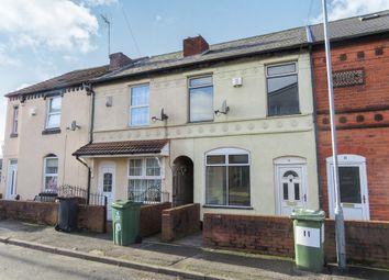 Thumbnail 2 bed terraced house for sale in School Street, Darlaston, Wednesbury