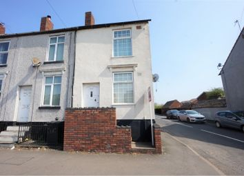 Thumbnail 2 bed end terrace house for sale in Highland Road, Dudley