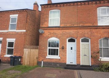 Thumbnail 2 bed semi-detached house for sale in Sheffield Road, Sutton Coldfield
