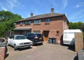 Thumbnail 3 bed semi-detached house to rent in Jones Road, Exhall, Coventry