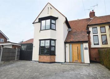 Thumbnail 4 bedroom semi-detached house for sale in Broadclyst Gardens, Southend-On-Sea, Thorpe Bay, Essex
