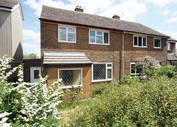 3 bed semi-detached house for sale in Reynard Lane, Stannington, Sheffield S6