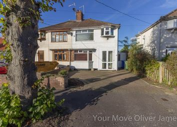 Thumbnail 3 bedroom semi-detached house for sale in Marlborough Road, Lowestoft