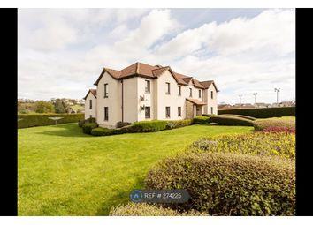 Thumbnail 2 bedroom flat to rent in Glendevon Way, Broughty Ferry