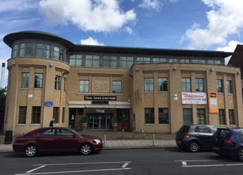 Thumbnail Office to let in Tile Cross Trading Estate, Tile Cross Road, Kitts Green, Birmingham