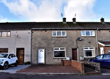 Thumbnail 2 bedroom terraced house for sale in 15, Kerse Ave, Dalry