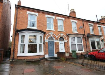 3 bed end terrace house for sale in Camp Hill Road, Battenhall, Worcester WR5