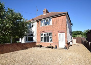 Thumbnail 2 bed semi-detached house for sale in Oak Avenue, Thorpe St Andrew, Norwich, Norfolk