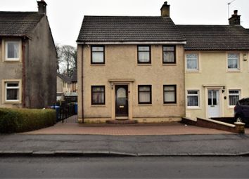 Thumbnail 2 bed end terrace house for sale in New Street, Beith