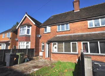 5 bed semi-detached house to rent in Recreation Road, Guildford GU1