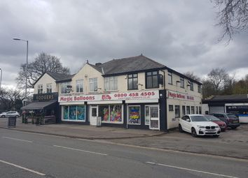 Office to let in Nelrose, Princess Road, Didsbury, Manchester M20
