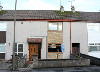 Thumbnail 2 bed terraced house for sale in Ardoch Crescent, Dunblane