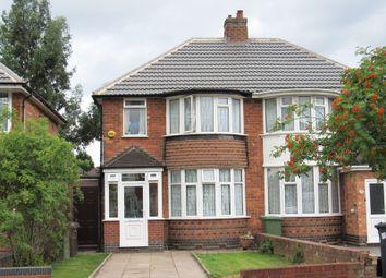Thumbnail 3 bed semi-detached house for sale in Wellsford Avenue, Sheldon, Birmingham