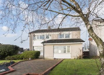 Thumbnail 4 bed detached house for sale in Glen View, Kildrum, Cumbernauld, North Lanarkshire