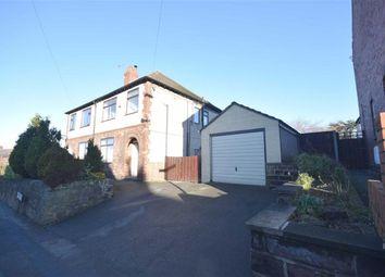 Thumbnail 3 bed semi-detached house for sale in Kilbourne Road, Belper