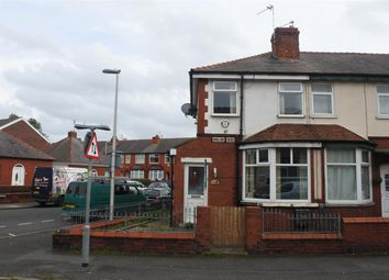 Thumbnail 2 bed end terrace house for sale in Onslow Road, Blackpool