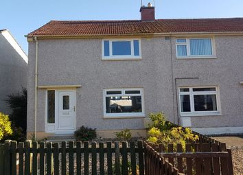 Thumbnail 2 bed terraced house to rent in Dundas Park, Bonnyrigg