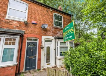 Thumbnail 2 bed end terrace house for sale in Ivy Avenue, Runcorn Road, Birmingham, West Midlands