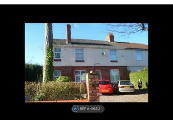 Thumbnail 2 bed flat to rent in Oldchester Road, Birkenhead
