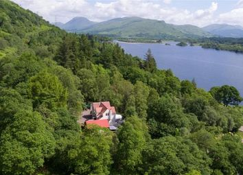 Thumbnail 4 bed detached house for sale in Airidh Cruachan, Lochawe, Dalmally, Argyll And Bute