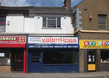 Thumbnail Retail premises to let in Oxton Road, Birkenhead