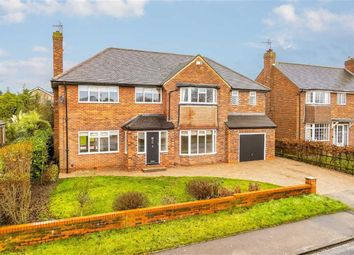 Thumbnail 5 bedroom detached house to rent in Firs Drive, Harrogate, North Yorkshire