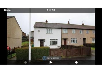 Thumbnail 2 bed end terrace house to rent in Valley Gardens South, Kirkcaldy