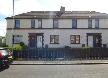 Thumbnail 3 bed terraced house for sale in Kirk Street, Motherwell