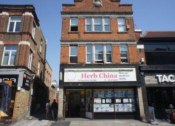 Retail premises to let in King Street, London W6
