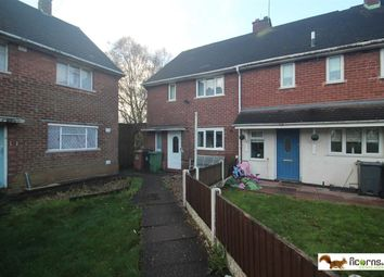 Thumbnail 2 bed end terrace house for sale in Irvine Road, Walsall