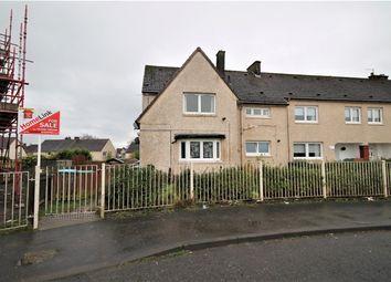 Thumbnail 2 bed flat for sale in Morar Crescent, Coatbridge