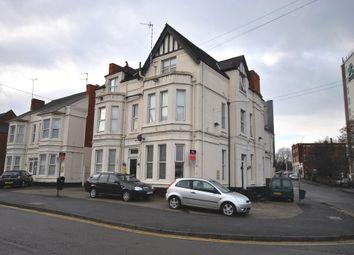 Thumbnail Room to rent in Pavilion Road, West Bridgford, Nottingham
