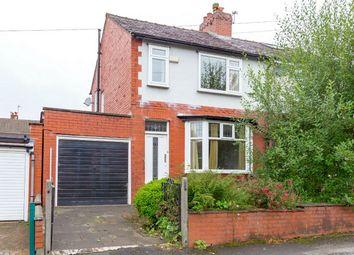 Thumbnail 2 bed semi-detached house for sale in Poplar Avenue, Bradshaw, Bolton