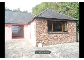 Thumbnail 3 bed semi-detached house to rent in Higher Whitefield, Wiveliscombe, Taunton
