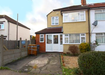 Thumbnail 3 bedroom end terrace house for sale in Tadworth Avenue, New Malden