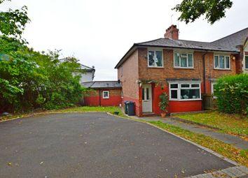 Thumbnail 3 bed terraced house for sale in Erdington Hall Road, Erdington, Birmingham