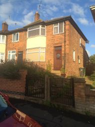 Thumbnail 3 bed end terrace house for sale in Finsbury Avenue, Sileby, Loughborough