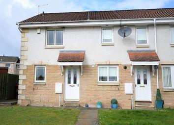 Thumbnail 2 bedroom end terrace house for sale in Calderside Grove, East Kilbride, Glasgow