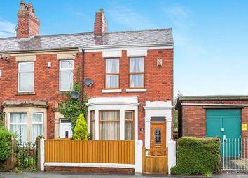 Thumbnail 2 bed end terrace house for sale in Higher Walton Road, Walton-Le-Dale, Preston, Lancashire
