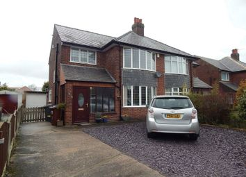 Thumbnail 3 bed semi-detached house for sale in The Aspels, Penwortham, Preston