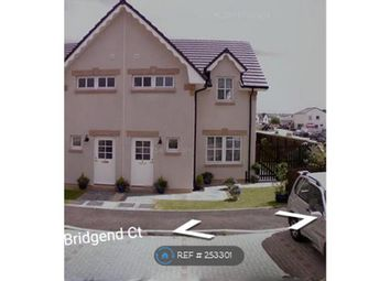 Thumbnail 3 bed end terrace house to rent in Bridgend Court, Dingwall