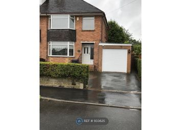 Thumbnail 3 bed semi-detached house to rent in Rocher Avenue, Grenoside, Sheffield