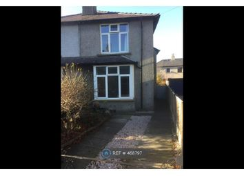 Thumbnail 3 bed semi-detached house to rent in Appleby Road, Kendal