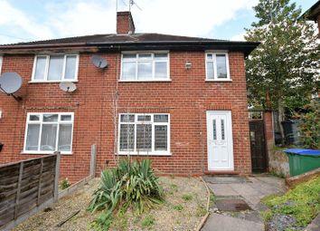 Thumbnail 3 bed semi-detached house to rent in Mavis Gardens, Oldbury