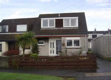 Thumbnail 2 bed end terrace house to rent in Castlehill, Bo'ness, Falkirk
