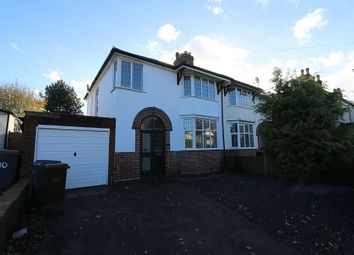 Thumbnail 3 bed semi-detached house for sale in Prestwood Road West, Wolverhampton, West Midlands