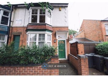 Thumbnail 5 bed end terrace house to rent in Winchester Avenue, Leicester