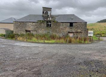 Land for sale in Plot No3, Kingside Steadings, Gartarry Farm, Kincardine FK10