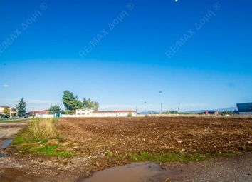 Thumbnail Land for sale in Settlement Almyrou, Almyros, Greece